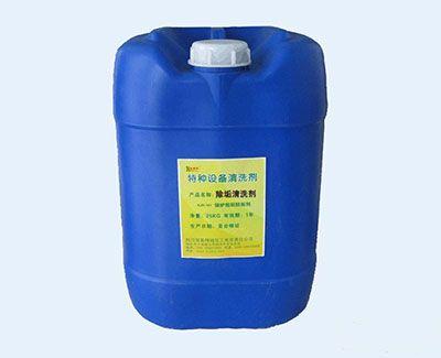 河北锅炉除垢剂