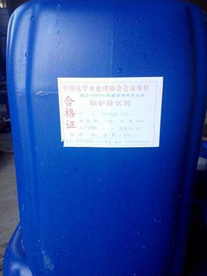 合格锅炉防垢剂