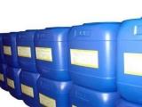 循环水防垢剂