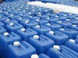 蓝星锅炉除垢剂