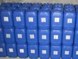 锅炉保养剂