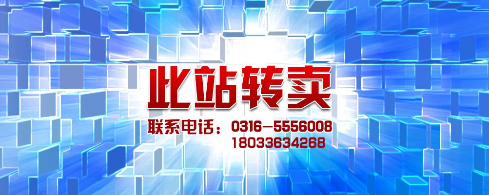防垢剂-锅炉防垢剂-防垢剂厂家-廊坊市蓝星化工有限公司